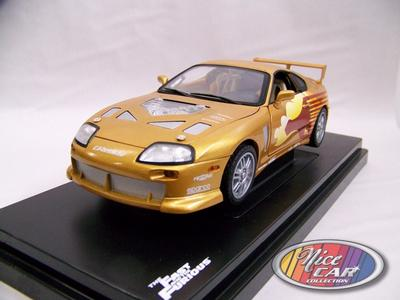 1993 Toyota Supra Fast And Furious