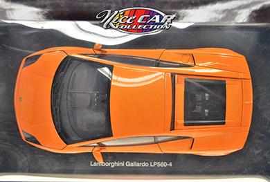 LAMBORGHINI GALLARDO LP560-4 (#238)