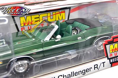 1970 Dodge HEMI Challenger R/T  (#251)