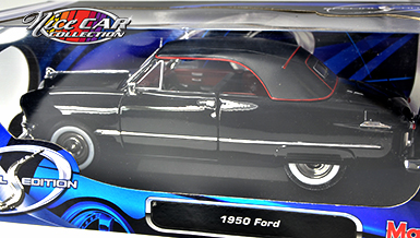 Ford 1950 (#321)