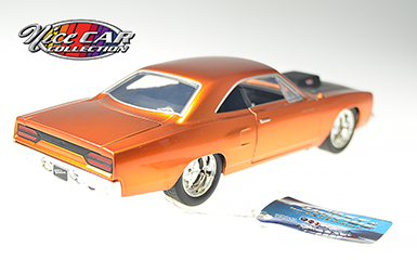 1970 Plymouth Road Runner Fast & Furious (#424)