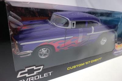 Custom 1957 Chevy  1121