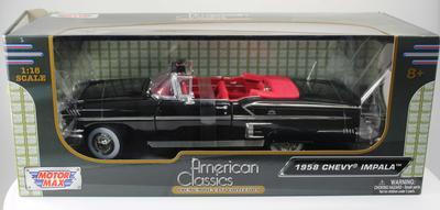 Chevrolet Impala 1958 (#395)