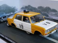 007 James Bond - Lada 1500 - The Living Daylight *cracked display case*
