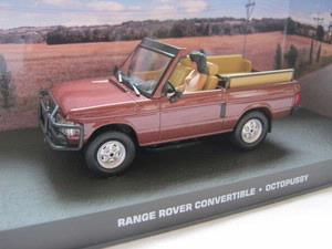 Range Rover cabriolet James Bond Octopussy