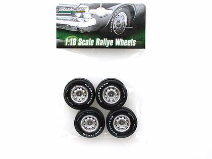 Mopar Rallye Wheel & Tire Set