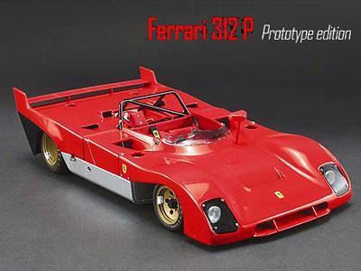Ferrari 312 PB 1972 Prototype