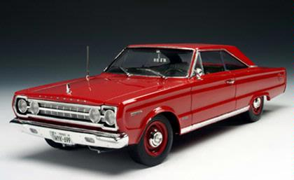 Plymouth Belvedere II 1967 **Last One**