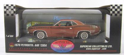 1970 Plymouth AAR `Cuda 1 of 504