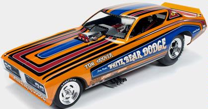 Dodge Charger 1971 Funny Car