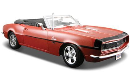 Chevrolet Camaro SS 396 Convertible 1968