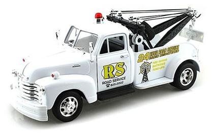 Chevrolet Tow Truck 1953 Road Service