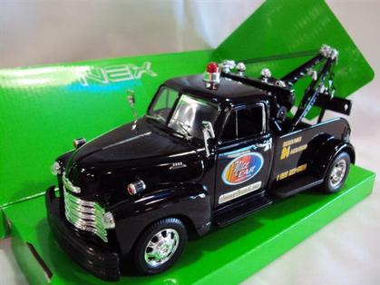 chevrolet tow truck 1953 nice car collection. Black Bedroom Furniture Sets. Home Design Ideas