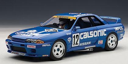 Nissan Skyline GT-R (R32) Group A 1990 #12