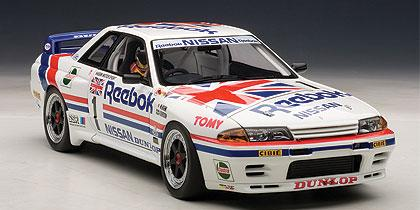 Nissan Skyline GT-R (R32) Group A 1990