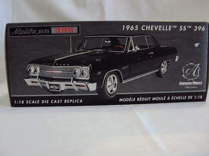 Chevrolet Chevelle Malibu SS 396 1965 **Last One**
