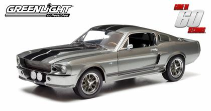 Ford Shelby GT-500 1967