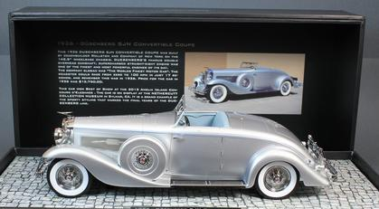 Duesenberg SJN Supercharged Convertible Coupe 1936