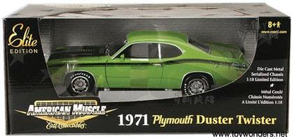 Plymouth Duster Twister 1971
