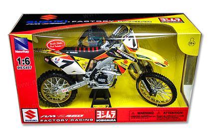Motocross Suzuki RM-Z 450 #7 James Stuart - Yoshimura