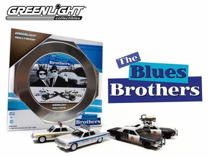 Hollywood Film Reels Series 1 - Blues Brothers Movie