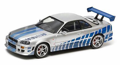 Nissan Skyline GT-R 1999