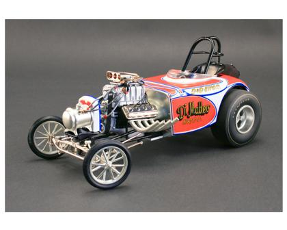 Di Matteo Bros. Altered Dragster