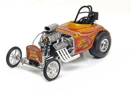 Mental Cruelty Altered Dragster **Low Stock**