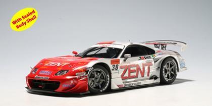 Toyota Supra Super GT 2005