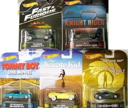 Set of 5 Cars of Movie
