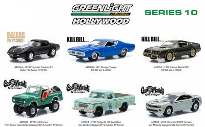 Hollywood Series 10 Assortment 1/64