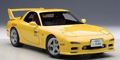 Mazda FINI RX-7 (FD3S)