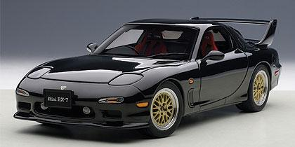 Mazda RX-7 Tuned Version - Right Driver
