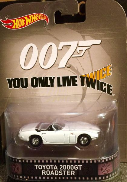 Toyota 2000GT Roadster - 007 You Only Live Twice
