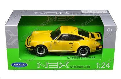 Porsche 911 Turbo 1974