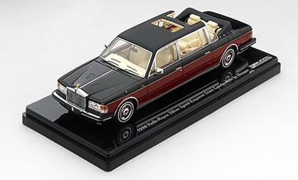 Roll-Royce Silver Spirit 1990