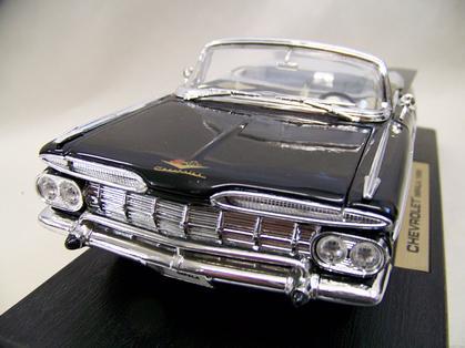 Chevrolet Impala 1959 Convertible