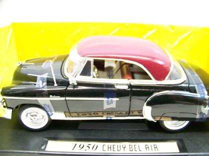Chevrolet Bel Air Deluxe 1950 *1 only*