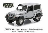 Jeep Wrangler 2011 - Anniversary Collection Series 2