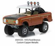 Ford Bronco 1972 - All Terrain Series 1