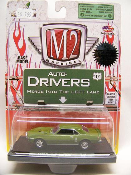 Pontiac Firebird 400 H.O. - Auto-Drivers Series 19