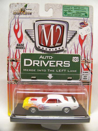 Plymouth Cuda HEMI 1971 - Auto-Driver Series 17