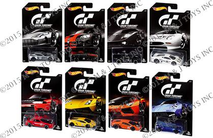 Set of 8 cars - Series Gran Turismo
