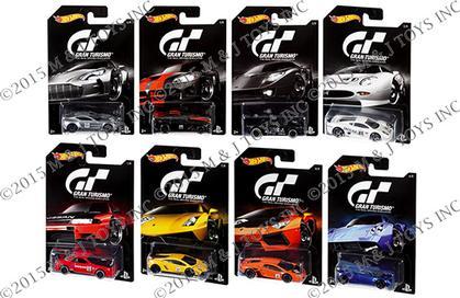 Set of 8 cars - Series Gran Turismo