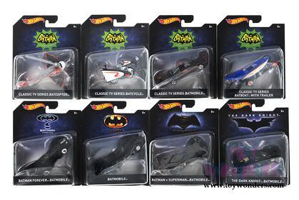 Ensemble Batmobile