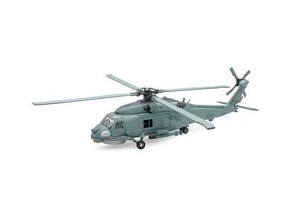 Sikorsky SH-60 Sea Hawk