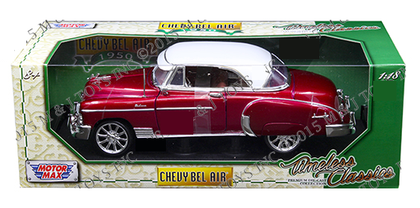 Chevrolet Bel Air 1951