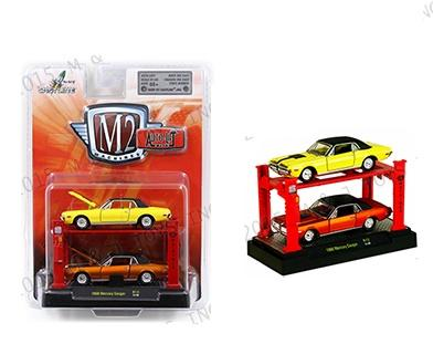 Set 1:64 Cars & Lift - Mercury Cougar 1968