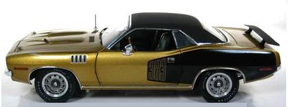 Plymouth Cuda 383 1971