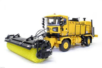 Oshkosh MB 4600 Airport Sweeper Truck